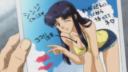 Evangelion.Shin.Gekijouban.Jo.BD(1080p.FLAC)[Apa][B87A0C19].mkv_snapshot_00.01.34_[2010.03.18_20.47.11]